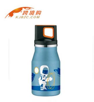 【包邮】【保税区闪送】德国进口ALFI儿童不锈钢保温杯蓝色350ml 杯身印机器人款 艾飞德国原装进口