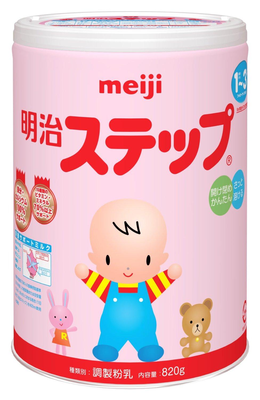 明治/MEIJI 二段奶粉 820g/罐