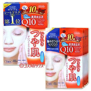 高丝/KOSE ClearTurn White系列:辅酶Q10保湿美白面膜 5片装