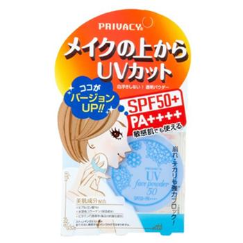 【日本直邮】黑龙堂/KOKURYUDO Pravacy 脸颊用防晒粉  1盒