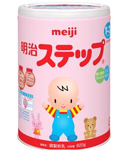 【日本直邮】明治/Meiji 二段奶粉 820g 4罐装