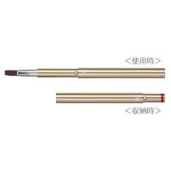 【日本直邮】芳珂/Fancl 新款 唇线画笔 唇膏笔 1支  3315-01