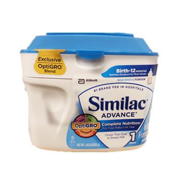 【包邮】【保税区闪送】雅培/Similac 金盾1段有机奶粉 658g   0~12个月宝宝适用