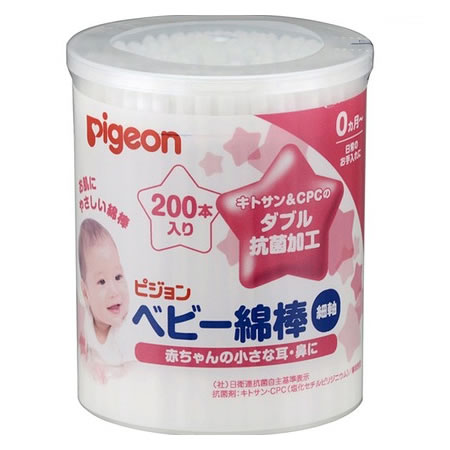 【日本直邮】贝亲/Pigeon 婴儿用抗菌清洁棉棒/棉签 细轴型 200支