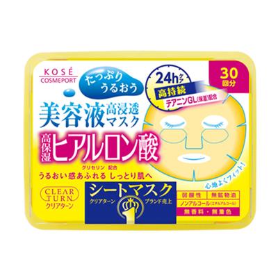 高丝/KOSE 美容液高浸透抽取式面膜 30贴 玻尿酸