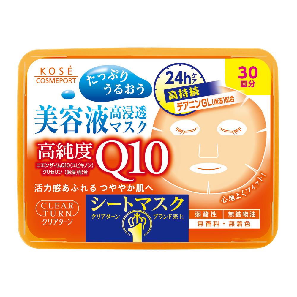 高丝/KOSE 美容液高浸透抽取式面膜 30贴 Q10
