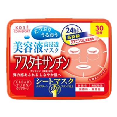高丝/KOSE 美容液高浸透抽取式面膜 30贴 虾青素