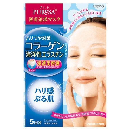 佑天兰/UTENA  Puresa胶原蛋白保湿面膜  15mL×5片装
