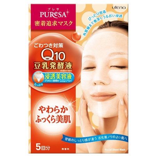 【日本直邮】佑天兰/Utena Puresa Q10活肤保湿面膜