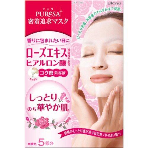 【日本直邮】Utena Puresa 玫瑰玻尿酸锁水保湿面膜