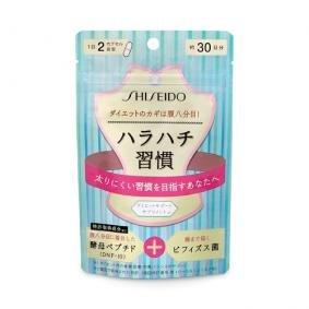 【日本直邮】资生堂/Shiseido  八分饱习惯丸