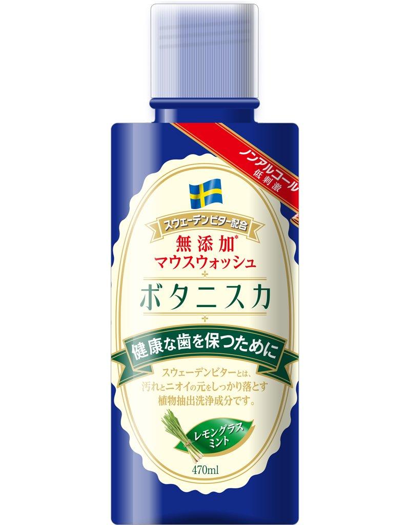 【日本直邮】ボタニ斯卡漱口水柠檬470毫升