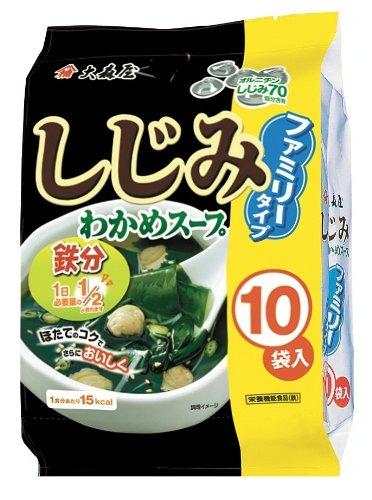 【日本直邮】大森屋蚬贝裙带菜汤5.4克×10袋