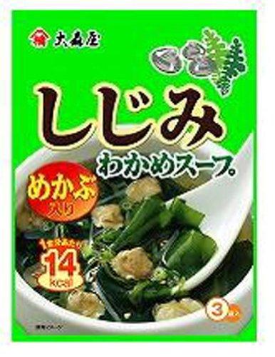 【日本直邮】大森屋蚬贝裙带菜汤取材孢子叶(5.4克×3袋)×10个