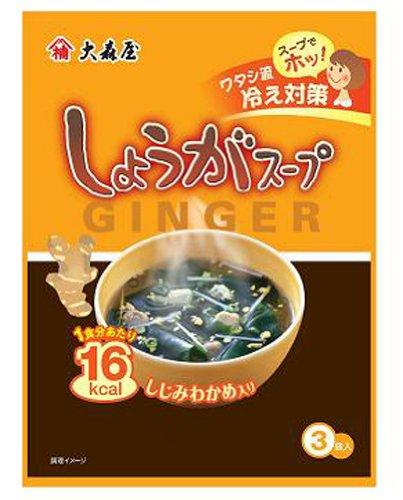 【日本直邮】大森屋卖性蚬贝裙带菜汤进入(5.7克×3袋)×10个