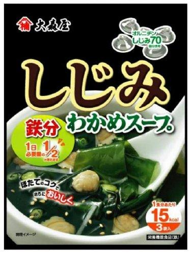 【日本直邮】大森屋蚬贝裙带菜汤(5.4克×3袋)×10个