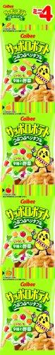 【日本直邮】卡乐比/Calbee  北海道札幌土豆蔬菜迷你薯条36克×10个