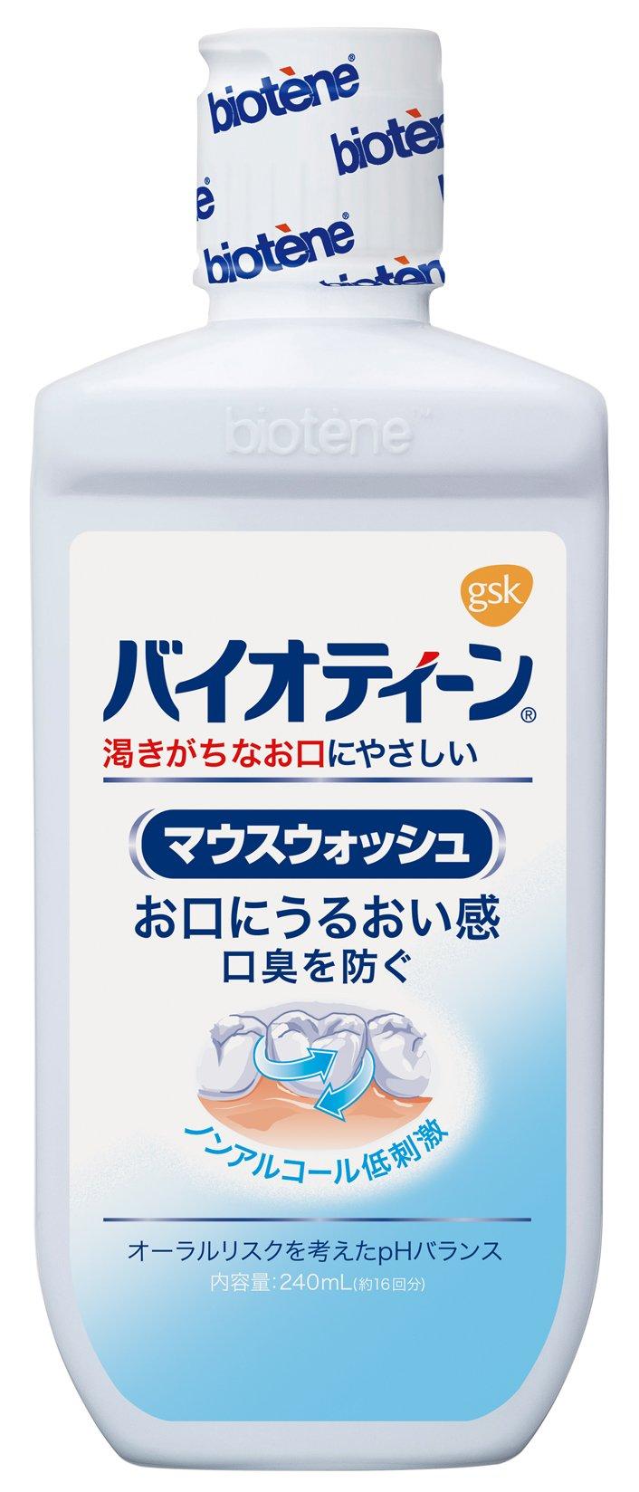 【日本直邮】百特能/BIOTENE  防口干抗菌漱口水 240ml