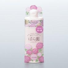 【日本直邮】资生堂/Shiseido  玫瑰园rosarium身体系列 300ml
