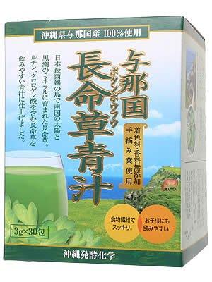 【日本直邮】与那国 长命草青汁 30袋*3g