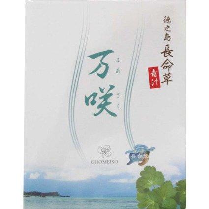【日本直邮】德之岛 长命草青汁 90g