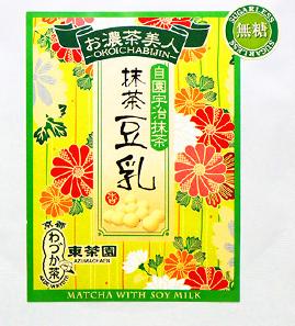 【日本直邮】京都东茶园/Azuma 无糖豆奶抹茶 40g