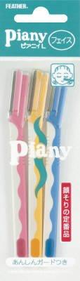【日本直邮】FEATHER Piany 羽毛修眉刀 大号 防护型 3个