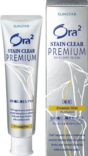 【日本直邮】皓乐齿/Ora2 精致牙膏100g粒
