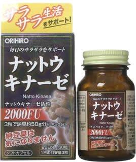 立喜乐/ORIHIRO 纳豆激酶胶囊 溶血栓通肠道 60粒