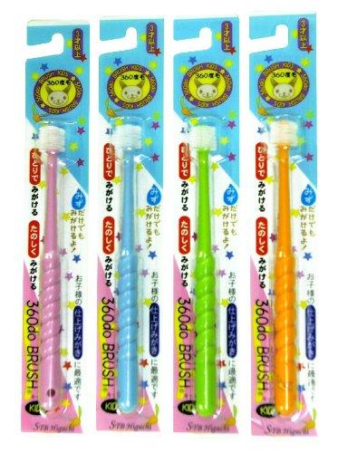 【包邮】【上海现货】STB360度 蒲公英的种子牙刷 儿童/婴儿 1支(4种颜色随机发货)【包邮】【上海现货】