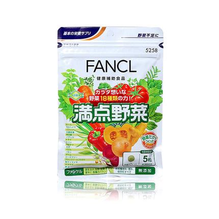 芳珂/FANCL 满点野菜150粒/袋 30日