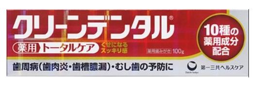 【日本直邮】第一三共 去口臭烟垢美白强效清洁牙齿牙膏 100g