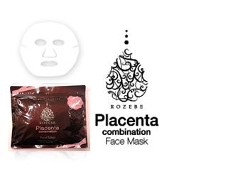 【日本直邮】ROZEBE piacenta  羊胎素玫瑰精油面膜 30枚