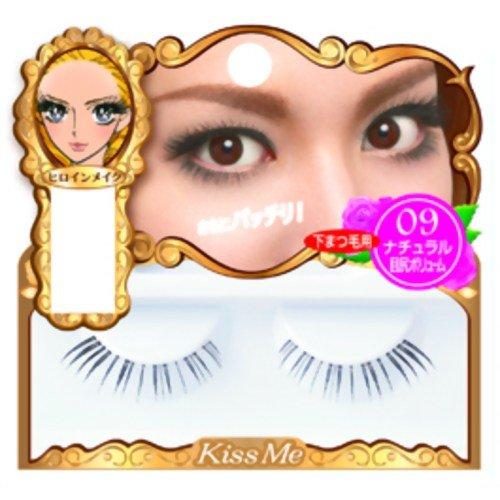 【日本直邮】伊势半奇士美/Kiss Me  Heroine Make #09梦幻电眼假睫毛 单株型  1对