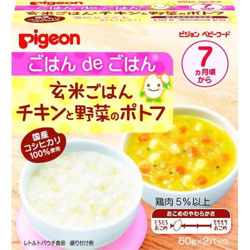 【日本直邮】贝亲/Pigeon  婴儿辅食玄米粥+鸡肉和蔬菜炖菜套餐60g×2包