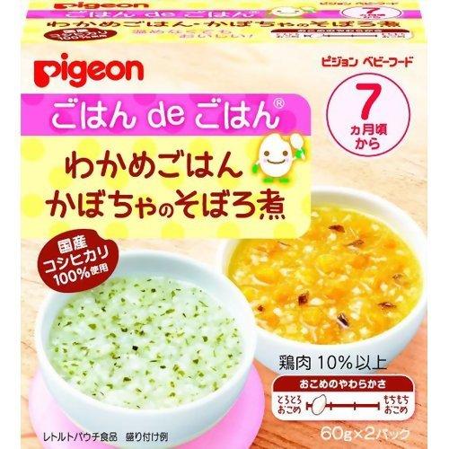 【日本直邮】贝亲/Pigeon  婴儿辅食裙带菜粥x南瓜鱼肉松 60gx2