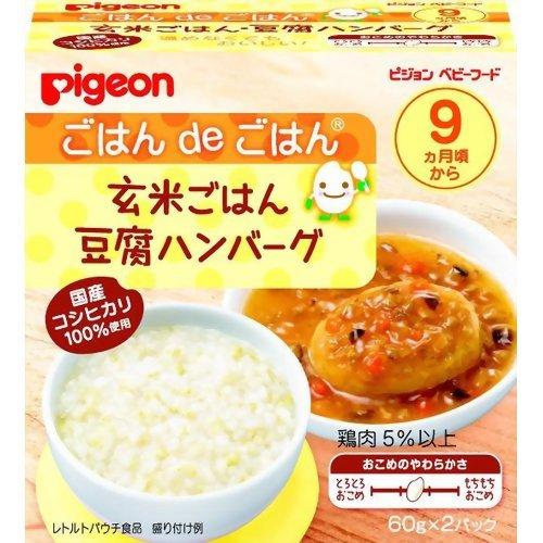 【日本直邮】贝亲/Pigeon 产玄米粥饭豆腐汉堡 9个月宝宝营养辅食60g×2包