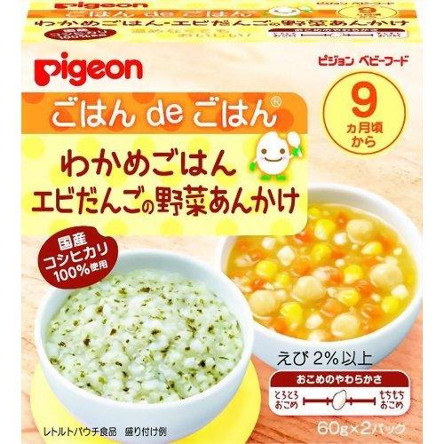 【日本直邮】贝亲/Pigeon 玄米粥饭虾丸蔬菜羹 9个月宝宝辅食 60g×2包
