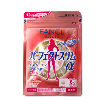 芳珂/FANCL 燃脂素180粒/袋 30日