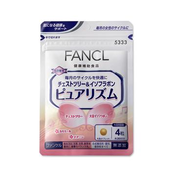 【日本直邮】芳珂/Fancl 月经周期支援营养素120粒/袋 30日