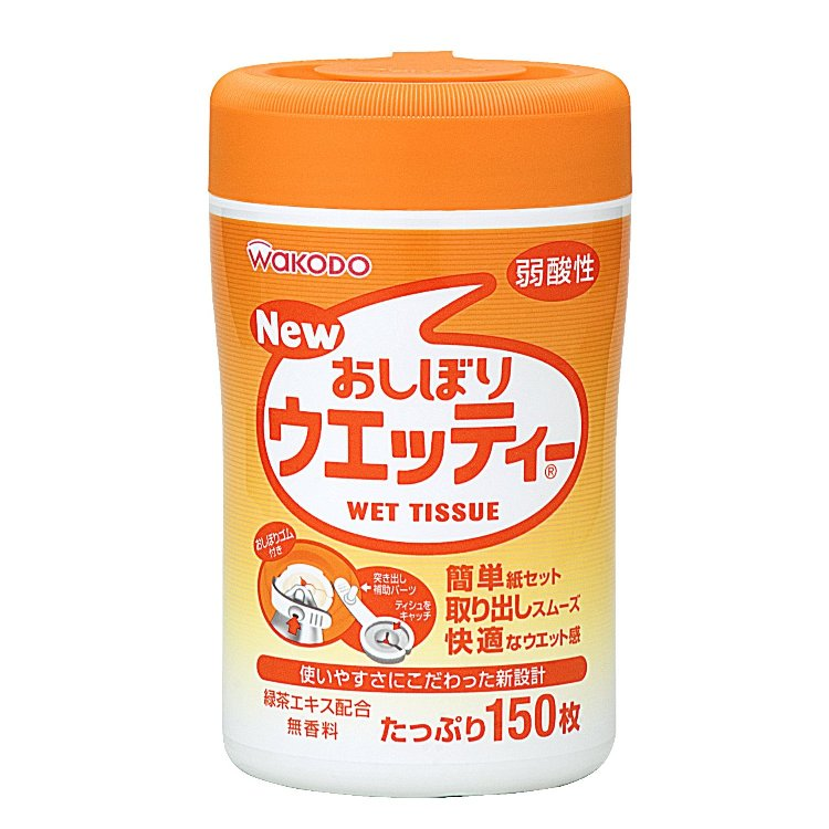 【日本直邮】和光堂/Wakodo 弱酸性无香料绿茶桶装湿巾 150枚