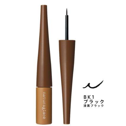 【日本直邮】Naturaglace/ナチュラグラッセ  彩妆秋季新商品自然植物速干眼线液孕妇可用BR1自然棕色   1个 BK1浓黑色