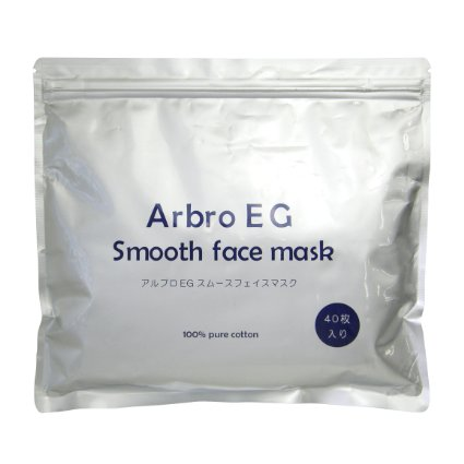 SPC Arbro EG 无香料无矿物保湿淡斑面膜 40片