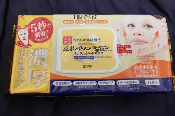 【日本直邮】莎娜/SANA 豆乳保湿美白美肌抽取式滋润面膜32枚入