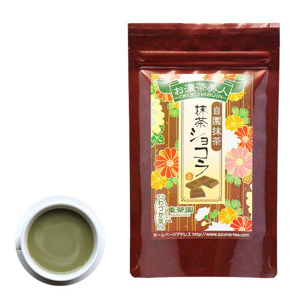 【日本直邮】东茶园  巧克力粉抹茶 100g