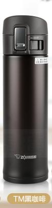 【包邮保税区闪送】日本象印不锈钢保温杯SM-KB48-TM 480ml 黑色