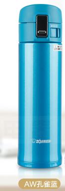 【包邮】【保税区闪送】象印/Zojirushi 不锈钢保温杯SM-KB48-AW 480ml 蓝色