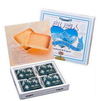 【日本直邮】北海道名产  白色恋人白巧克力饼干 12枚x3盒