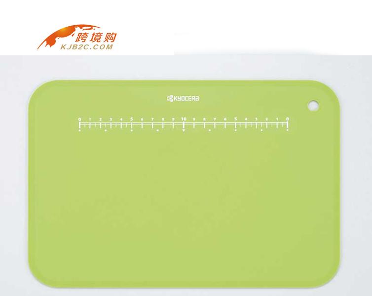 【包邮】【保税区闪送】京瓷/KYOCERA  炫彩抗菌菜板/砧板CC-99     1个 绿色