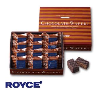【包邮】【日本直邮】ROYCE  北海道榛子酱牛奶巧克力威化饼干礼盒12枚  3盒装